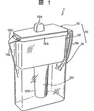 ピッチャー型特許.png